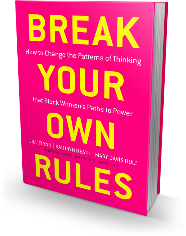 Break Your Own Rules book cover