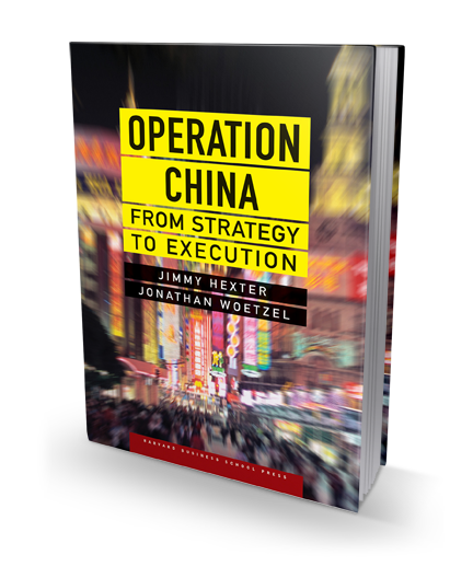 Operation China book cover